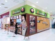 ペッパーランチ/イトーヨーカドー明石店