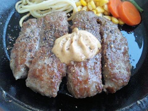 ペッパーランチ肉塊ハンバーグ200g