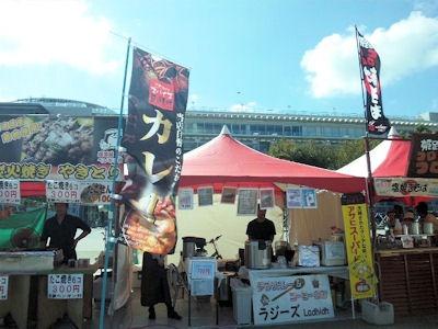姫路城応援フェスティバルラジーズカレー
