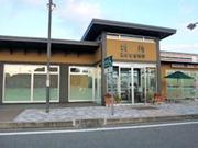 姫路バイパス別所PA別所