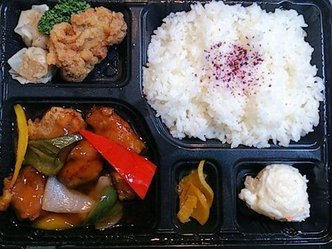 餃子の王将加古川平野店すぶた弁当