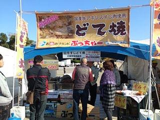姫路食博2013