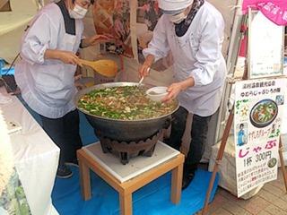 姫路食博2013ゆむらじゃぶ