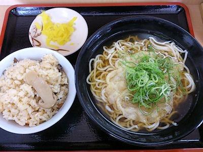 麺処木八松茸ごはんセット