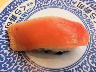 くら寿司 熟成【天然】中とろ