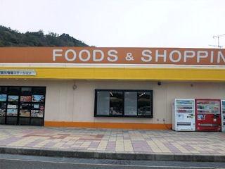 神戸淡路鳴門自動車道 淡路島南PA下り側