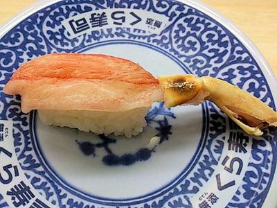 くら寿司『極上かにフェア』生ずわいがに