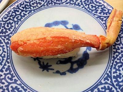 くら寿司『極上かにフェア』かににぎり