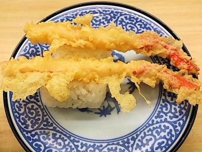 くら寿司『極上かにフェア』極旨かに天寿司