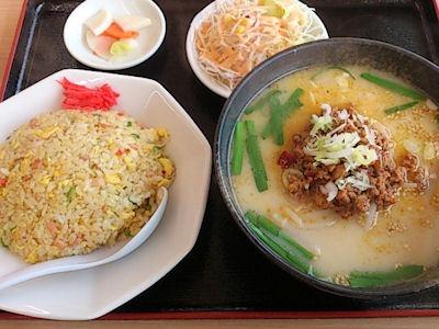 台湾料理豊源麺飯セット台湾豚骨ラーメン五目炒飯