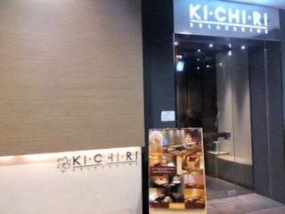KI・CHI・RI/京橋店