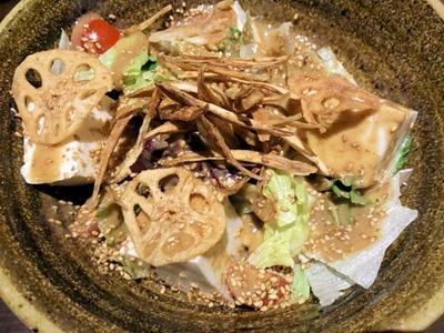 KICHIRIオマール海老の鬼殻焼コース/京とうふ藤野 牛蒡、蓮根、お豆富の金胡麻サラダ
