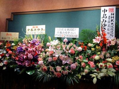 中島みゆき夜会工場Vol.1大阪公演シアターBRAVA!