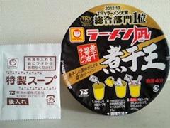 ラーメン凪煮干王カップ麺