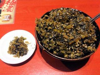 ラー麺ずんどう屋食べ放題の高菜