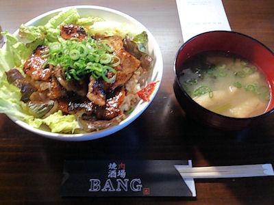 焼肉酒場BANGカルビ丼