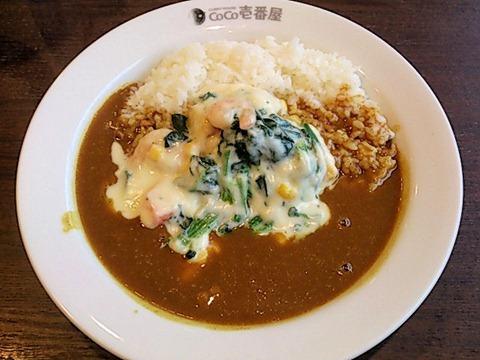 CoCo壱番屋エビとあったか野菜カレー~ホワイトソース仕立て~