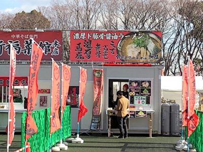 ラーメンEXPO2013濃厚ド豚骨醤油ラーメン金澤濃厚中華そば神仙