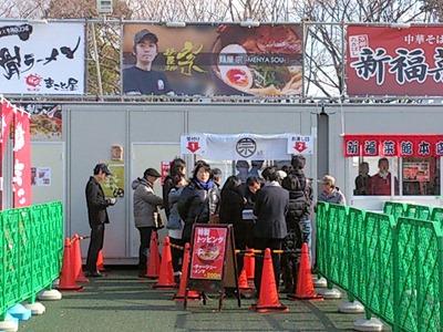 ラーメンEXPO2013日本一の塩ラーメン麺屋宗