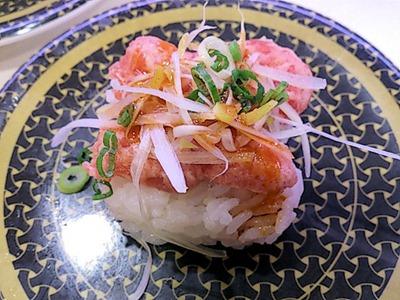 はま寿司ねぎとろ握りユッケソース