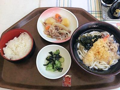 加古川市役所食堂サービス定食