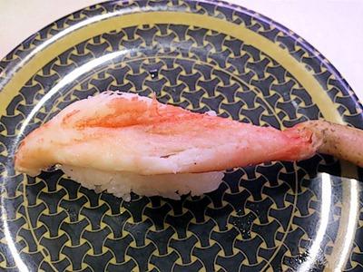 はま寿司茹で本ずわいがに