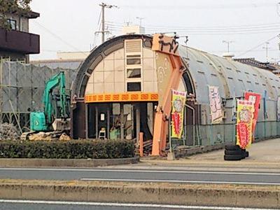 ラーメン虎と龍播磨町店閉店