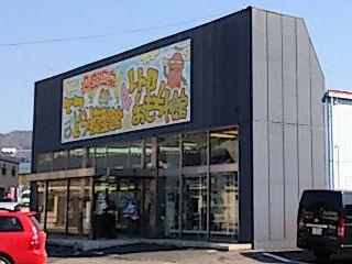 湯郷温泉散策てつどう模型館&レトロおもちゃ館