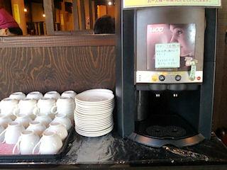 博多豚骨ラーメンまるせん食後の無料のコーヒー