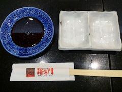 肉の館羅生門タレと小皿