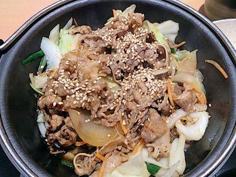 吉野家牛バラ野菜焼定食
