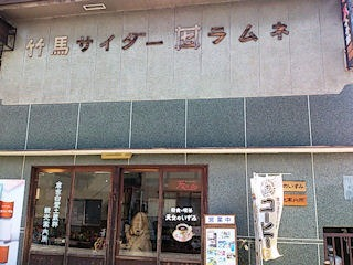 倉吉白壁土蔵群・赤瓦観光