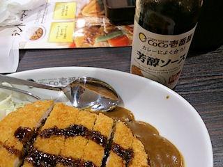 CoCo壱番屋ココイチの金沢カレー