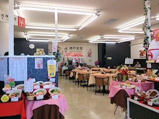 第二神明道路明石SA神戸食堂