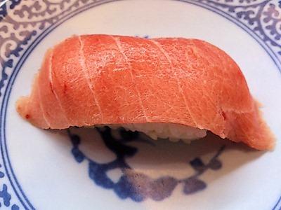 くら寿司極旨まぐろ大とろ