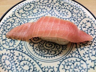 くら寿司極旨まぐろ大とろ極上一貫
