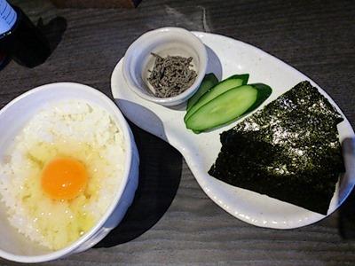 京都熟成細麺らぁ~めん京京都出町の玉子かけごはんセット