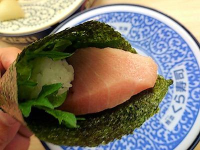 くら寿司極旨まぐろとろ手巻き極上一貫