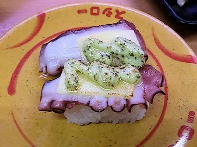 スシロー炙りたこチーズバジル