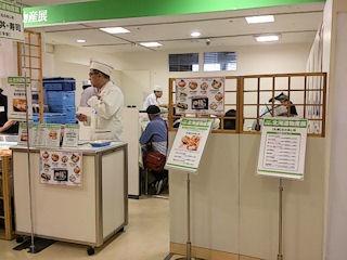 そごう神戸店第6回 初夏の北海道物産展北のあじ彩特設茶屋