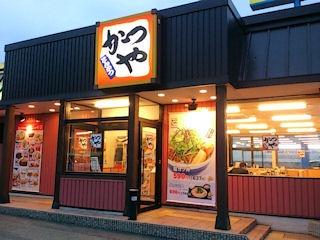 かつや/東加古川店