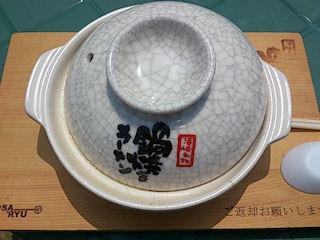 高知須崎鍋焼きラーメン