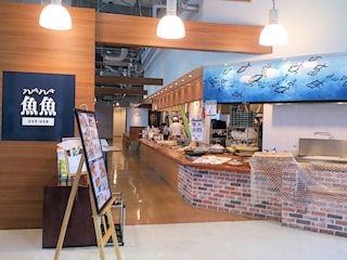 ナナ・ファーム須磨/海鮮レストラン魚魚[うおうお]
