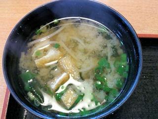 母ちゃんの食堂日替り定食の味噌汁