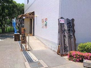 高砂市政60周年記念事業 IN ご当地博