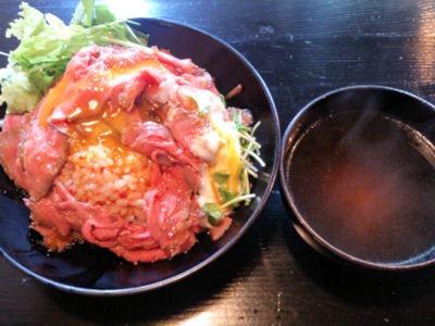 レッドロックローストビーフ丼と牛スープ