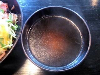 レッドロック牛スープ