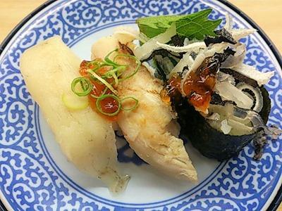 くら寿司『極上ふぐフェア』ふぐ三点盛り