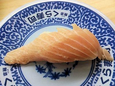 くら寿司『極上ふぐフェア』極旨びんちょうまぐろとろ