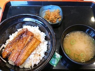 吉野家鰻丼並盛セット